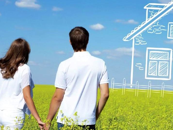 ипотека +для молодых семей